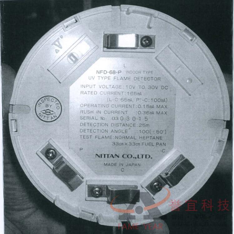 紫外线探测器.jpg